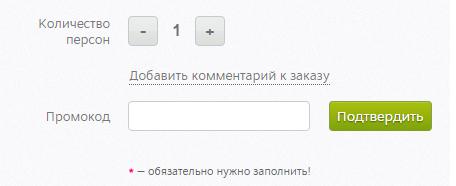 Промокод Деливери Клуб