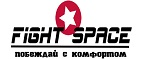 Промокод fight space Май