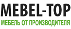 Промокод mebel-top.ru