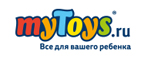 Промокод myToys (МайТойз): Код акции myToys - Playtoday и s'cool 2=3!